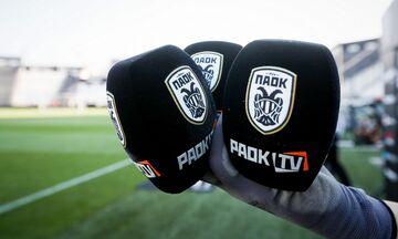 ΠΑΟΚ- Παναιτωλικός: Στα 225.000 ευρώ οι συνδρομές από το PAOK TV