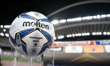 Super League 1: Τα highlights των αγώνων της 1ης αγωνιστικής