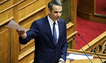 Ο Μητσοτάκης ανακοίνωσε πλήρη άρση των capital control