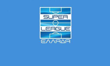 Super League 1: Σε απολογία ΑΕΚ, Ατρόμητος, Παναθηναϊκός, ΠΑΟΚ, Πανιώνιος και Λαμία