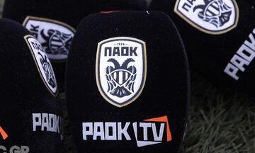 PAOK TV: Συνδρομή 8 ευρώ για τους αγώνες με Σλόβαν Μπρατισλάβας και Πανιώνιο