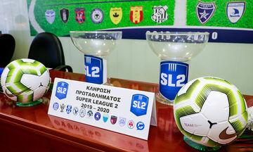 Κλήρωση Super League 2: Ντέρμπι από τα παλιά στην πρεμιέρα!