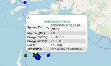 Σεισμός 4,9 Ρίχτερ ανατολικά της Καρπάθου
