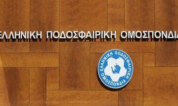 Συγχαρητήρια της ΕΠΟ στον Ολυμπιακό «Τιμή για το Ελληνικό Ποδόσφαιρο»