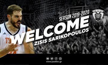 ΠΑΟΚ: Ανακοινώθηκε ο Σαρικόπουλος