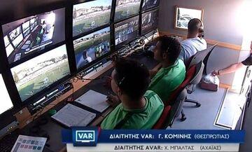 Πήρε θέση η εταιρία παραγωγής του VAR για τα περίφημα σουβλάκια!