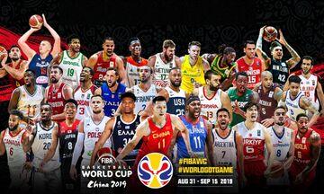 Mundobasket 2019: Τζάμπολ στην Κίνα
