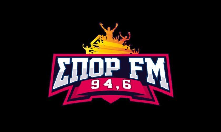 Μαζικές απολύσεις στον ΣΠΟΡ FM 94,6