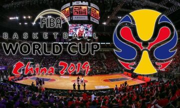 Mundobasket 2019: Ελλάδα - Μαυροβούνιο και άλλοι επτά αγώνες