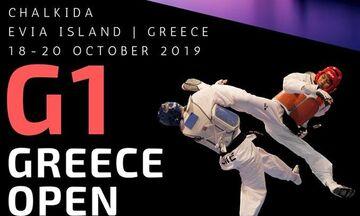 Στην Χαλκίδα το βαθμολογούμενο διεθνές τουρνουά Greece Open 2019