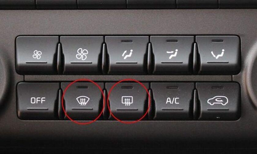 Τι κάνουν αυτά τα κουμπιά στο αυτοκίνητο;