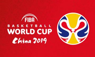 Mundobasket 2019: Live Streaming: Πουέρτο Ρίκο - Ισπανία (15:30)