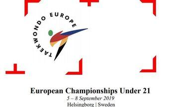 Η ελληνική αποστολή για το Ευρωπαϊκό Πρωτάθλημα U21 (5-8/9)