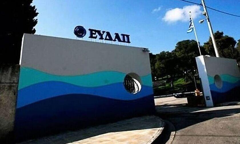 ΕΥΔΑΠ: Διακοπή ύδρευσης σε 11 περιοχές!
