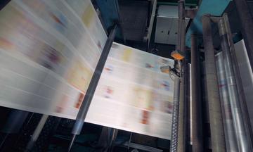Εφημερίδες: Τα πρωτοσέλιδα σήμερα, 4 Σεπτεμβρίου