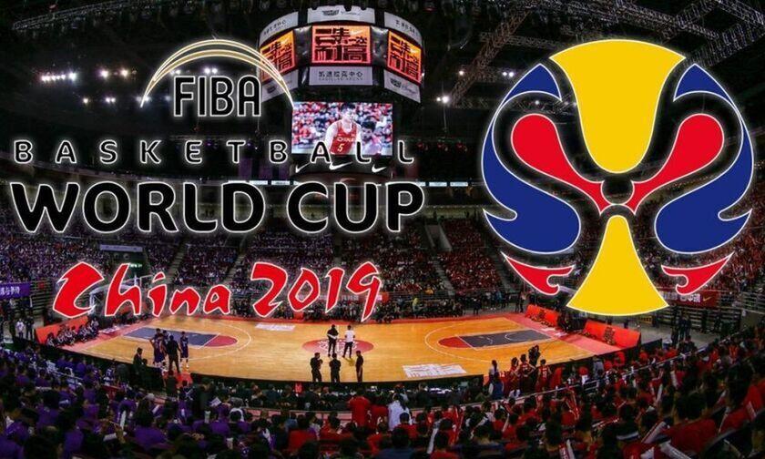 Mundobasket 2019: Σε ποια κανάλια θα δούμε τους αγώνες
