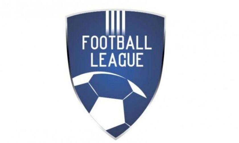 Football League: Το πρόγραμμα της σεζόν 2019-20