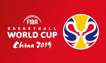 Mundobasket 2019: Σχηματίστηκαν οι δύο πρώτοι όμιλοι στη φάση των «16»
