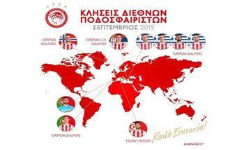 Οι διεθνείς του Ολυμπιακού και οι ευχές της ΠΑΕ