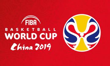Οι όμιλοι των 16 καλύτερων ομάδων του Μundobasket 2019