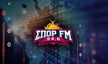 Νέα απόλυση στον ΣΠΟΡ FM 94,6 (pic)