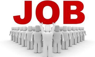 Προσλήψεις: 50 θέσεις εργασίας στο Δήμο Πειραιά