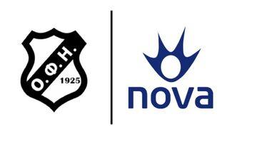 Στη Νova οι εντός έδρας αγώνες του ΟΦΗ στο πρωτάθλημα 2019-20