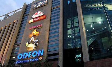 «Λουκέτο» και στο Odeon Star City