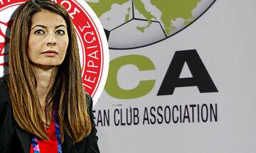 Ολυμπιακός: Η Σουλούκου στην Γενική Συνέλευση του ECA