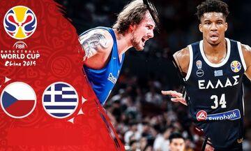 Mundobasket 2019: Live Streaming: Τσεχία - Ελλάδα 77-84 (τελ.)