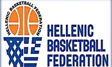 ΕΟΚ: Eπιστολή διαμαρτυρίας στην FIBA για τη διαιτησία: «Ύποπτη διαμόρφωση»