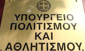 Το Υπουργείο Αθλητισμού προωθεί άμεσα στη Βουλή μέτρα για την αντιμετώπιση της βίας
