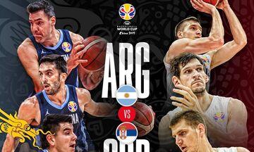 Mundobasket 2019: Live Streaming: Αργεντινή - Σερβία (14:00)