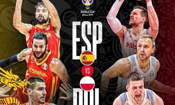 Mundobasket 2019: Live Streaming: Ισπανία - Πολωνία (16:00)