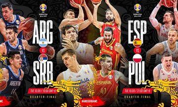 Mundobasket 2019: Αρχίζουν οι προημιτελικοί!
