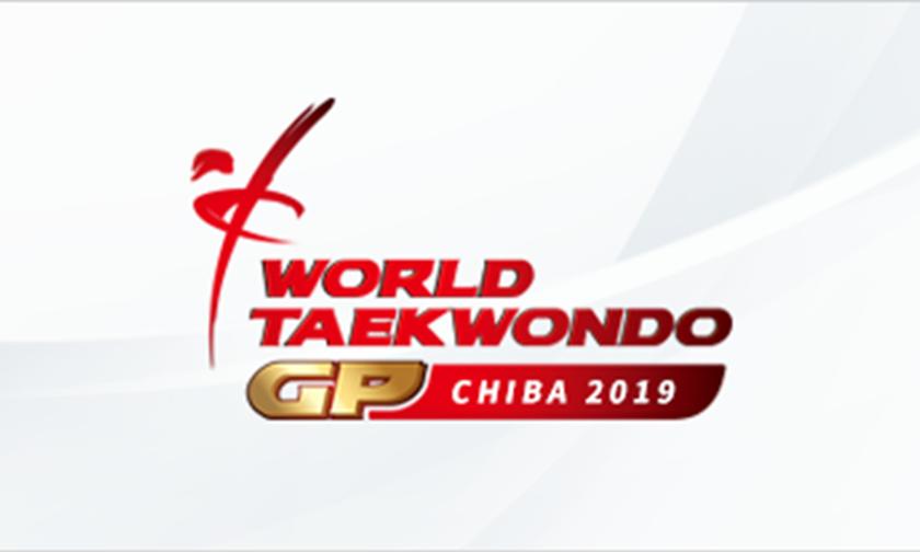Ταεκβοντό: Στο Γκραν Πρι της Τσίμπα η Προολυμπιακή Ομάδα