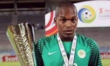 Πέθανε ο 31χρονος τερματοφύλακας της Εθνικής Κουρασάο