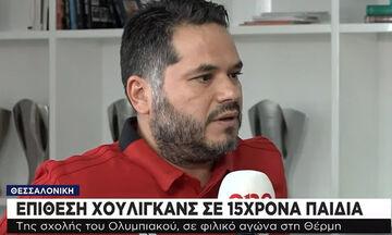 Νάνος: «Η Σχολή Θεσσαλονίκης δεν... πάει πουθενά. Ο Ολυμπιακός δεν τρομοκρατείται»