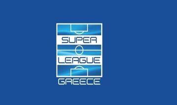 Super League: Αλλαγή ώρας στο Άρης - Παναθηναϊκός και στο ΑΕΚ - Λαμία