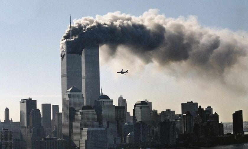 11η Σεπτεμβρίου: Η ημέρα που άλλαξε τον κόσμο και οι θεωρίες συνωμοσίας (vid)