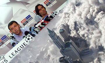 Η 11η Σεπτεμβρίου, ο Ολυμπιακός και η ασεβής ΟΥΕΦΑ