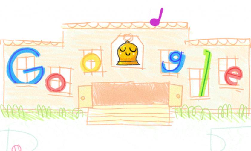 H πρώτη μέρα στο σχολείο 2019 και το Doodle της Google