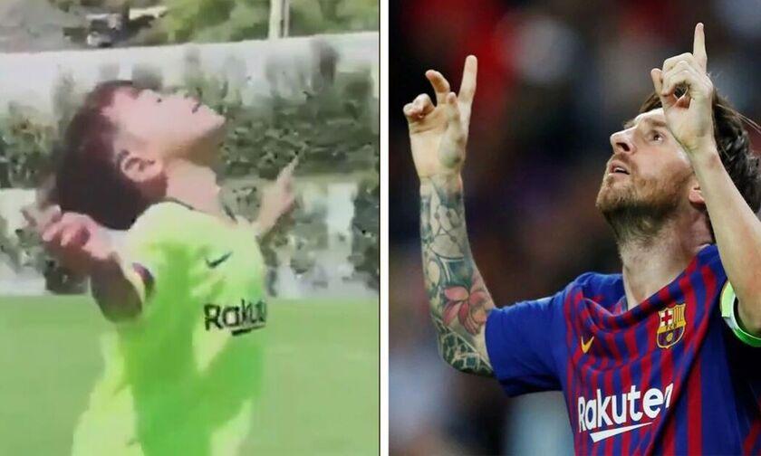O τετράχρονος Ματέο Μέσι πανηγυρίζει το γκολ όπως ο πατέρας του! (vid)!