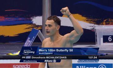 Δεύτερο χρυσό από Μιχαλεντζάκη στο Παγκόσμιο Πρωτάθλημα
