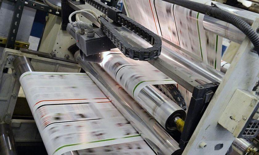 Εφημερίδες: Τα πρωτοσέλιδα σήμερα, 12 Σεπτεμβρίου