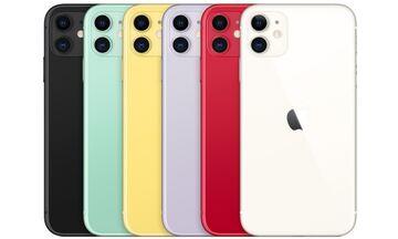 Αυτό είναι το «φθηνό» iPhone που παρουσίασε η Apple - Τιμή έκπληξη