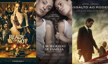 Νέες ταινίες: Είσαι Έτοιμος, Η Έπαυλη με τα Μυστικά, Ο Φύλακας Άγγελος Έπεσε (trailers)
