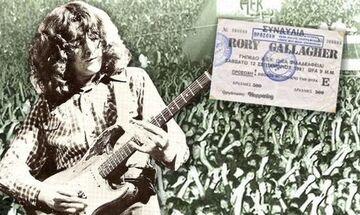 12/9/1981: O Ρόρι Γκάλαχερ στην Αθήνα - «Ξύλο» μετά μουσικής! (vid)