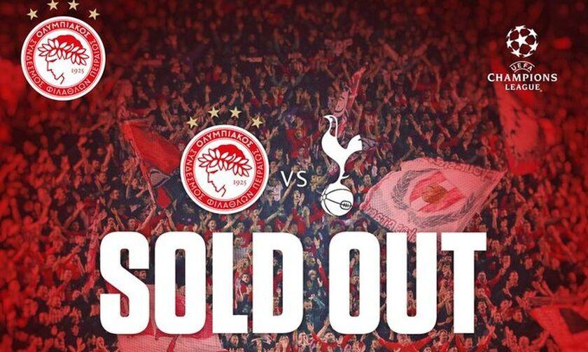 Ολυμπιακός: Ανακοίνωσε το sold out με την Τότεναμ! (pic)