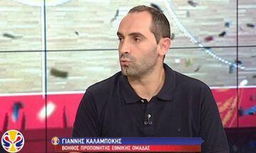 """Καλαμπόκης για την Εθνική στο Μουντομπάσκετ: H αξιοποίηση του Γιάννη, ο Σλούκας και οι """"Παπ"""" (vid)"""